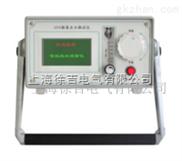 WS-2 SF6微量水分测试仪厂家