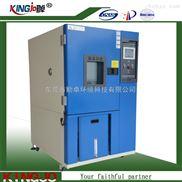 高低温箱 线性高低温试验箱