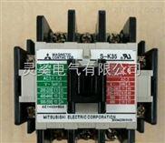 三菱S-K35交流接触器