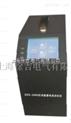 XDX-200H五功能蓄电池活化仪厂家