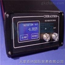 西纳旋光仪之IBZ数字式自动旋光仪