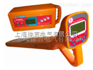 GXY-2000型地下管線探測儀廠家