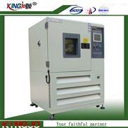 线性高低温箱非线性高低温箱快速温变试验箱湿热交变试验箱