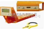ZH-9301地下管線探測儀廠家
