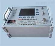 DH401断路器微水份测试仪厂家