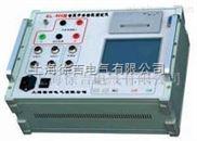 GL-606型智能开关特性测试仪厂家
