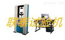联泰微机控制灌封胶低温拉伸试验机