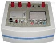 TH-FZ3发电机转子交流阻抗测试仪厂家