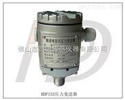 佛山直接安装陶瓷电容式压力传感器