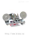 rca耐磨测试仪/rca纸带耐磨试验机