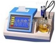 HN812微量水分测定仪厂家