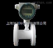 上海河川耐腐蚀型涡轮流量计