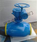 MQ61F保温全焊接钢制直埋球阀