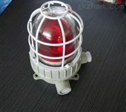BBJ-Z带防护罩防爆声光报警器BBJ-G