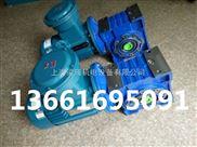 4KW防爆蜗轮减速电机-清洗机械机器人专用防爆减速机价格