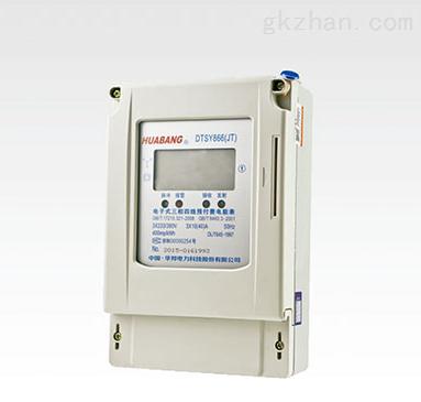 dtsy866型,dssy866型三相电子式预付费电能表