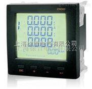 EM300A系列智能网络电力仪表-技术指标厂家