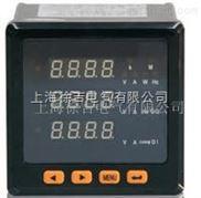 EM300A-3系列三相智能网络电力仪表(83紧凑型)厂家