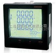 EM300A-1系列智能网络电力仪表(96超薄型)厂家