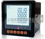 EM300FD-6漏电监测型多功能电力仪表厂家