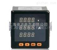 EM300I-3EM300U-3系列三相电流电压表83紧凑型厂家