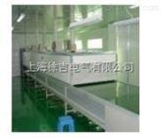 CX-SD系列隧道烘箱(流水线烘道)温度200℃厂家价格