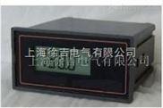 (纯水)经济型在线电导率仪新款LDX-CHN-2厂家