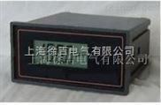 (纯水)经济在线电导率仪LDX-CHN-CM-330厂家