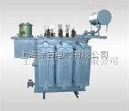 10KVS11有载调压油浸式变压器厂家