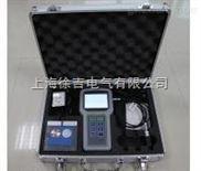 数字便携式涡流电导仪新款LDX-FD-103厂家