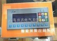 空气温湿大气压力记录仪新款LDX-QY-3000厂家