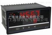 智能自整定PID调节仪 新款LDX-WP-D405厂家