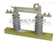 GW1-12系列户外高压隔离开关厂家