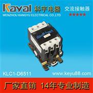 科宇电器CJX2-8011交流接触器