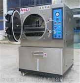 汽车电子pct老化试验机