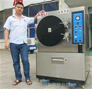 pct高温高压蒸煮仪在哪里加水