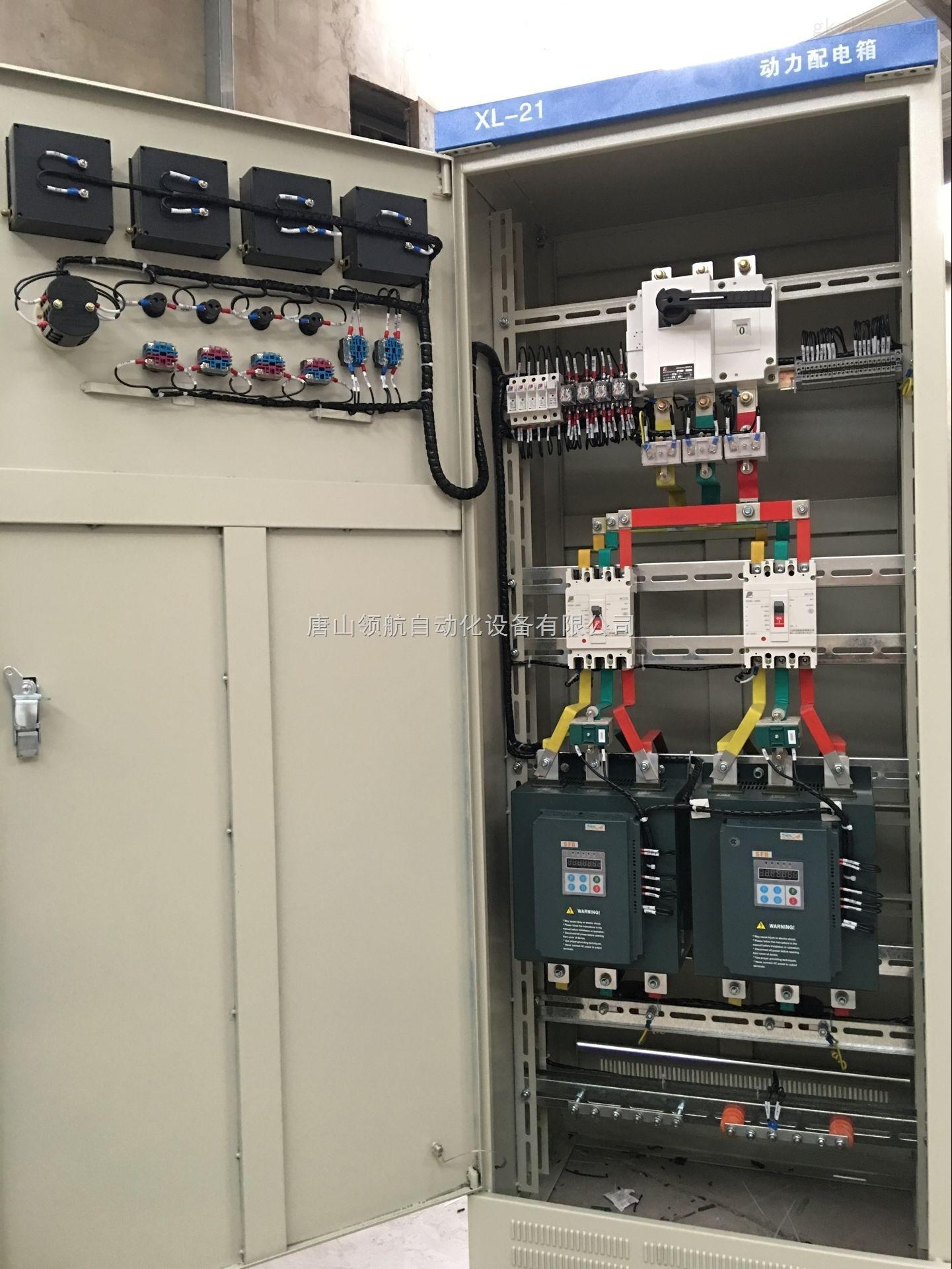 唐山高低压配电柜 秦皇岛控制柜 > lh唐山变频器控制柜