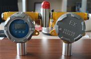 汽油检测仪