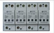 JLSP-F690/200风电系统专用模块式电源浪涌保护器
