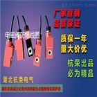 防爆線圈EM551091-MS/220V防爆電磁閥線圈