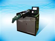 CSZ-500SN高强螺栓检测仪介绍