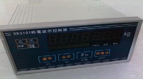 称重仪表控制器