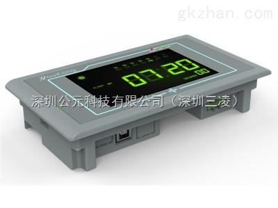 YKHMI中达优控5寸触摸屏