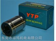 台湾YTP直线轴承 LMF/K50UU 特价促销 现货供应