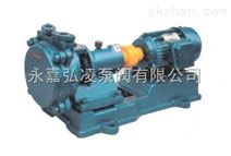 水环式真空泵,不锈钢水环式真空泵
