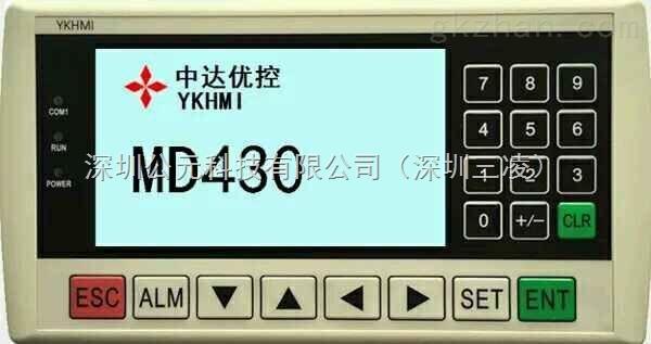 优控MD430替代MD204LV4文本显示器