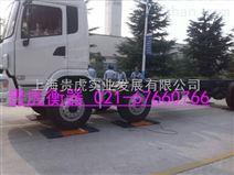 3吨5吨汽车轴重仪-10吨15吨汽车重量检测仪