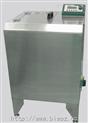 耐洗色牢度试验机/水洗色牢度仪测试仪