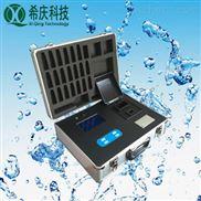 SC-2型水质快速检测箱