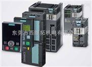 6SL3224-0XE42-0UA0-西门子G120模块式变频器6SL3224-0XE42-0UA0